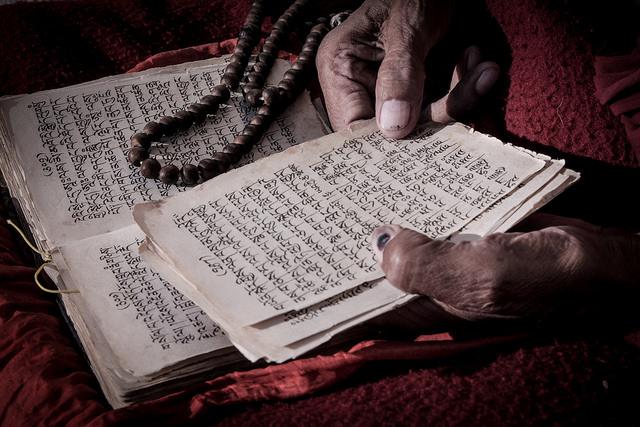 cours de tibétain écrit